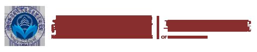南京澳门凯旋门赌场官网澳门凯旋门网上娱乐澳门凯旋门网上赌场马克思主义研究研院